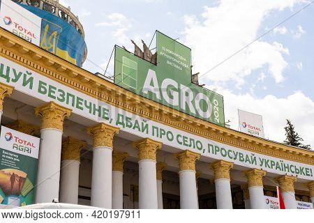 Kyiv, Ukraine - August 12, 2020 Exhibits International Agro-industrial Exhibition Agro 2020. Modern