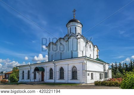 Assumption Cathedral In Knyaginin Monastery In Vladimir, Russia
