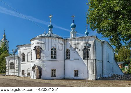 Kazan Church In Knyaginin Monastery In Vladimir, Russia