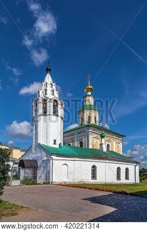 Church Of The Martyr George The Victorious In Vladimir City Center, Russia