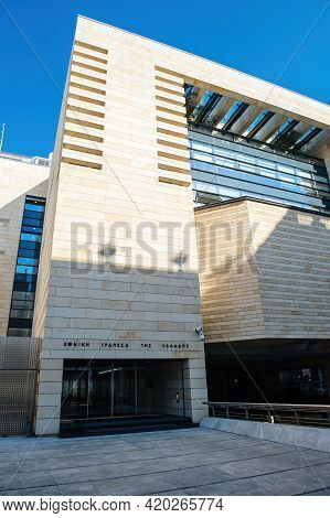 Athens, Greece - Mar 29, 2016: Main Facade Of The Modern Building Of National Bank Of Greece Is A Gl