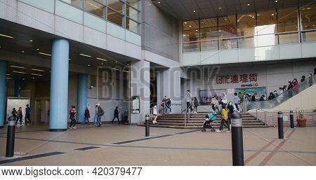 Hang Hau, Hong Kong 06 February 2021: Hang Hau MTR Station