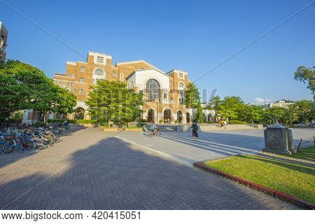 Taipei, Taiwan - Aug 8, 2018 : The Main Library Of National Taiwan University Against Blue Sky In Ta