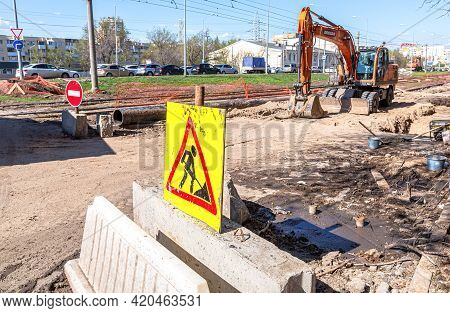 Samara, Russia - May 6, 2021: Road Works Traffic Sign At The City Street. Road Under Construction