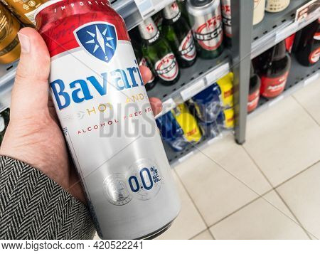 Belgrade, Serbia - May 3, 2021: Bavaria 0.0% Beer Logo On Cans For Sale. Bavaria Beer Is A Non Alcoh