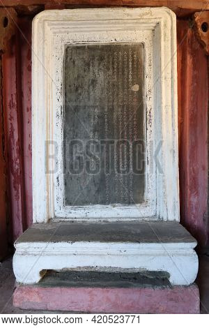 Hoi An, Vietnam, May 15, 2021: Stone With Japanese Inscriptions In The Inner Passage Of The Japanese