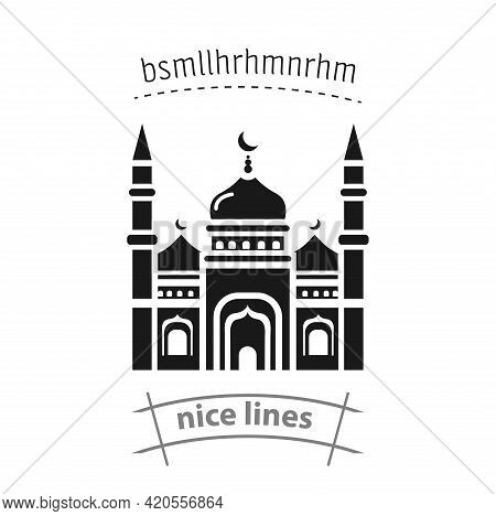 Mosque Islamic Simple Vector Icon. Mosque Icon