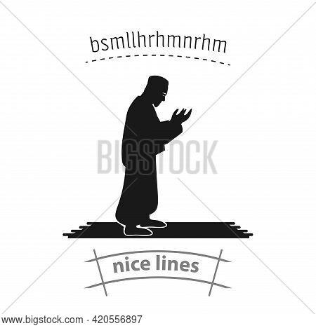 Muslim Man Prays. Namaz Simple Vector Icon. Namaz Icon