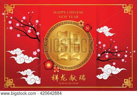 Happy Chinese New Year 2022 Numbers 2022 Gold In The Frame Chinese Gold Pattern Chinese Translation: