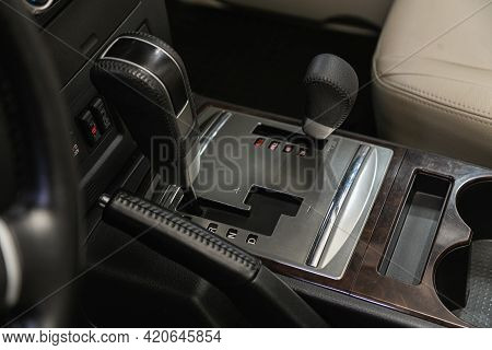Novosibirsk, Russia - May 16, 2021:mitsubishi Pajero,   Close Up Of The Manual Gearbox Transmission