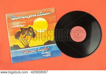 Vinyl Record By Of The Famous Vocal And Instrumental Ensemble Syabry. Album Distant Light. Soviet Po