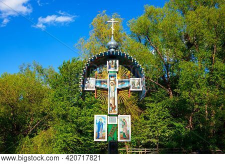 Crucifixion Cross Of Jesus Christ . Religious Monument . Place For Praying