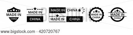 Made In China Black Vector Icons Set. Made In China Labels Collection. China Production Signs, Emble