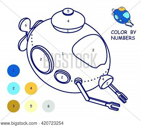 Children Linear Drawing For Coloring Book. Toy Bathyscaphe In Linear. Children Toys And Entertainmen