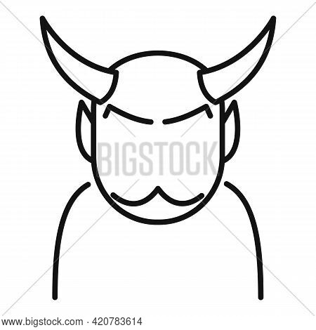 Devil Man Icon. Outline Devil Man Vector Icon For Web Design Isolated On White Background