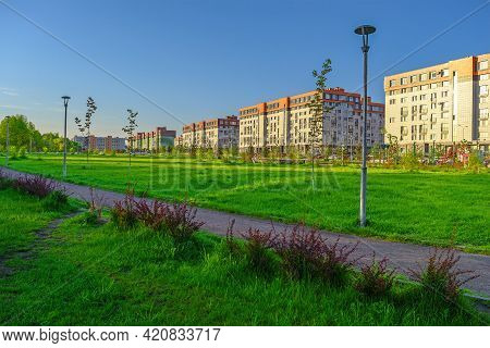 City Park In The Moscow Region, Russia