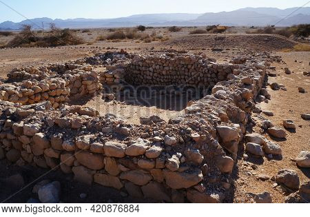 Archeological Site In South Israel, Evrona Wells System