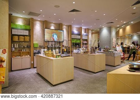 SINGAPORE - CIRCA JANUARY, 2020: kitchenware on display at the store in Nge Ann City shopping center.