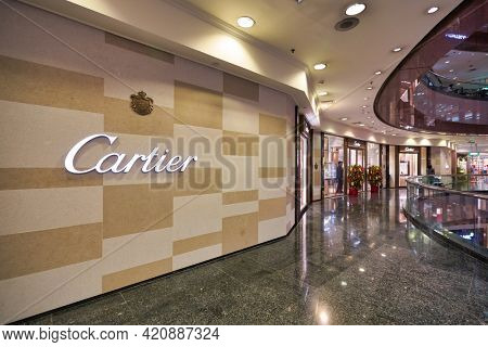 SINGAPORE - CIRCA JANUARY, 2020: Cartier storefront in Nge Ann City shopping center.