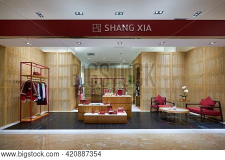 SINGAPORE - CIRCA JANUARY, 2020: Shang Xia luxury goods on display at Nge Ann City shopping center.