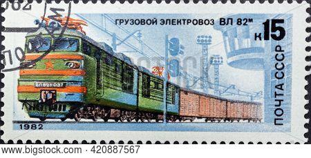 Ussr - Circa 1982: Postage Stamp 'electric Locomotive Vl82m'. Series: 'history Of Russian Locomotive