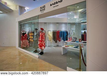SINGAPORE - CIRCA JANUARY, 2020: entrance to Bao Bao Issey Miyake store in Nge Ann City shopping center.