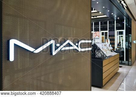 SINGAPORE - CIRCA JANUARY, 2020: close up shot of MAC sign as seen in Nge Ann City shopping center.