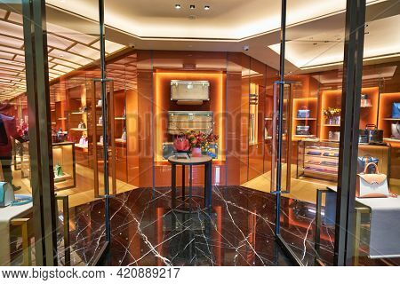 SINGAPORE - CIRCA JANUARY, 2020: entrance to Moynat store in Nge Ann City shopping center.