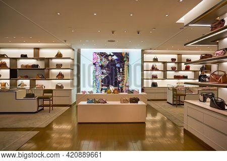 SINGAPORE - CIRCA JANUARY, 2020: interior shot of Loewe store in Nge Ann City shopping center.