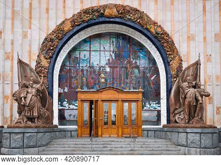 Architectural Details Of The Arch Of The Main Entrance To Pavilion N58, Former Agriculture Pavilion,