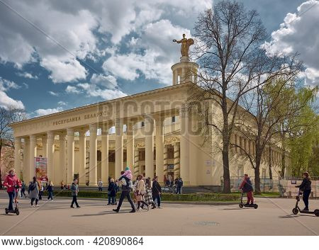 Exhibition And Trade Center Of The Republic Of Belarus In Moscow, Pavilion N18 At The Exhibition Of