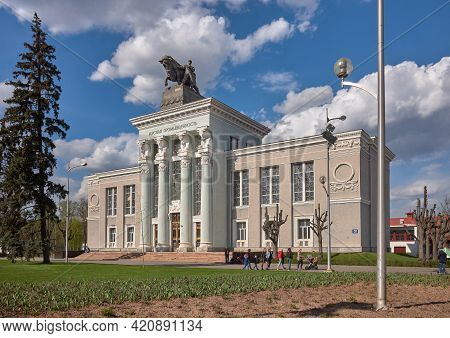 Object Of Cultural Heritage, Meat Industry Pavilion, Built In The Style Of Stalin Empire In 1951-195