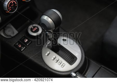 Novosibirsk, Russia - May 16, 2021: Nissan  X-trail,  Close-up View Of The Automatic Gearbox Lever.