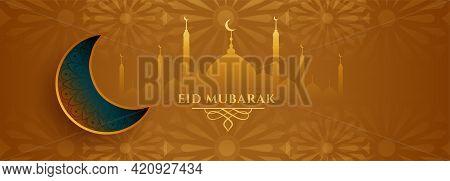 Eid Mubarak Wishes Banner In Islamic Style Design