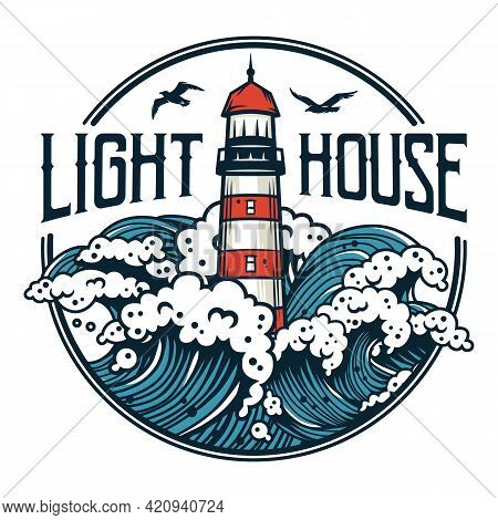 Lighthouse At Marine Wave. Nautical Sea Beacon For T-shirt Print. Wanderlust And Adventure Illustrat
