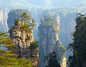 Zhangjiajie National Park, China. Avatar mountains poster