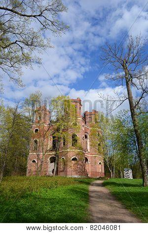 Pavilion Arsenal In Alexandrovsky Park, Tsarskoe Selo.