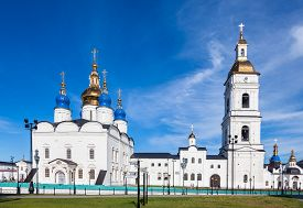 Tobolsk historical Kremlin and Sofia-Uspensky Cathedral Russia.