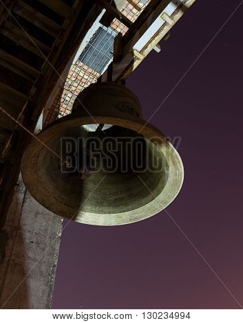 Night view at the full moon of the bells at the Cathedrals' belfry in Penza Russia