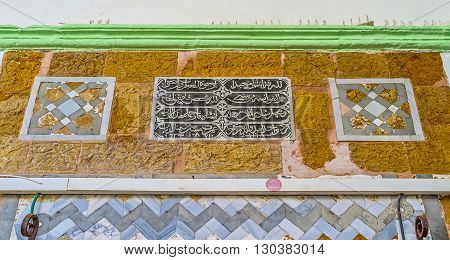 ACRE ISRAEL - FEBRUARY 20 2016: The arabic calligraphy and patterns of the stone tile decorate the walls of E-Zaitune Mosque on February 20 in Acre.