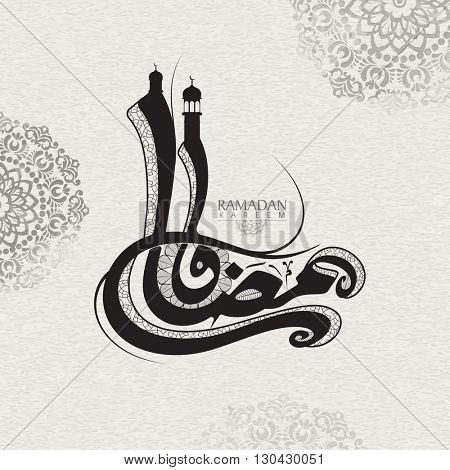 Stylish Arabic Calligraphy text Ramadan Kareem with Minaret on Traditional floral background for Holy Month of Prayer Celebration.