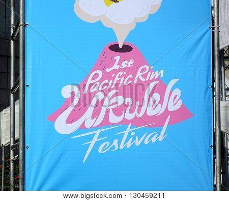 Ukulele Festival Logo