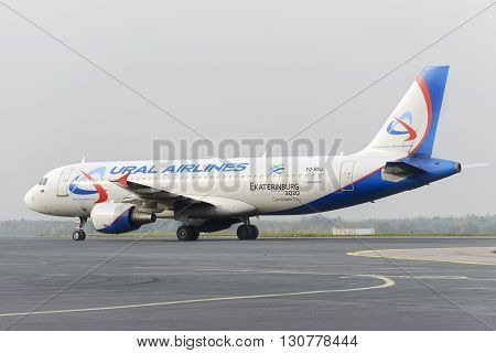 Airbus A320 Ural Airlines Taxiing