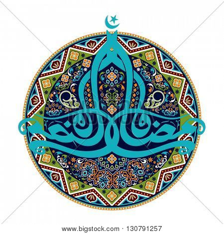 Stylish Arabic Calligraphy text Ramadan Kareem on colourful Traditional Floral frame for Holy Month of Muslim Community Festival Celebration.