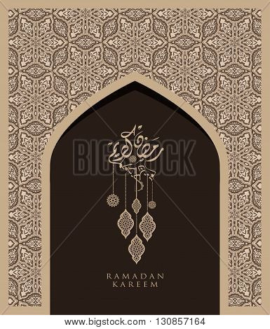 Ramadan Kareem beautiful greeting card with arabic calligraphy which means ''Ramadan kareem ''- andalusian arch with islamic art background