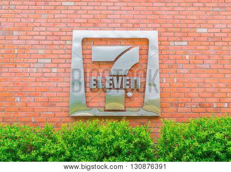 Bangkok Province, Thailand - May 09, 2016 : 7-Eleven logo - 7-Eleven is the world's largest operator, franchiser, and licensor of convenience stores with more than 50,000 outlets.