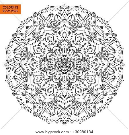 Intricate Black Mandala for Coloring Book. Line mandala isolated on white background. Outline mandala for coloring page. Intricate mandala design. Vector mandala.