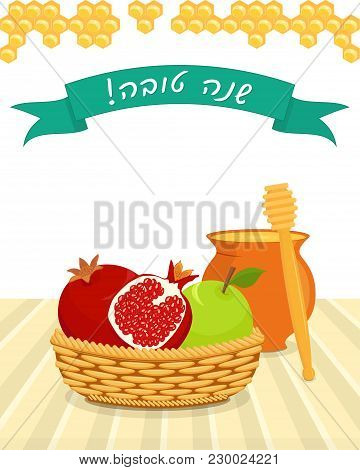 Jewish New Year Rosh Hashanah, Apple And Pomegranates In Basket, Honeycombs And Honey Jug, Tradition