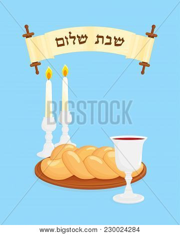 Jewish Shabbat Symbols, Wine Cup For Kiddush, Two Candlesticks With Burning Blue Candles And Challah