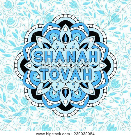 Rosh Hashanah - Jewish New Year Greeting Card Design With Blue Abstract Ornament. Greeting Text Shan